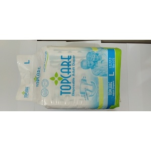 Topcare Adult Diaper - Large / 10's per pack