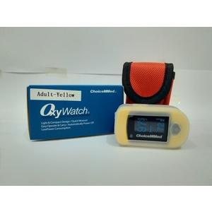 Smartchoice - Pulse oximeter - Adult / piece