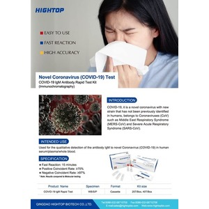 HIGHTOP SARS-CoV-2 IgM/IgG ANTIBODY RAPID TEST (40 Tests)