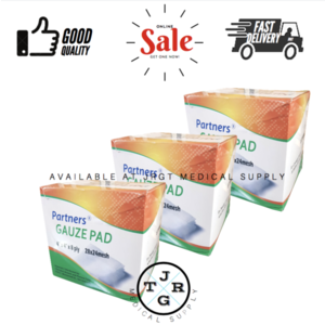 Gauze Pad 4x4 Sterile 3 boxes (300 pcs)