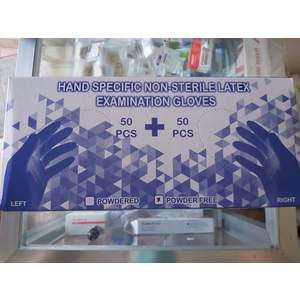 hand specification non sterile latex gloves (Ansell)