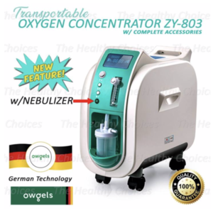 Owgels Classic 1L Oxygen Concentrator 803 (with a NEBULIZER Function)