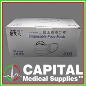 Disposable Face Mask,Surgical Mask, 3 ply, 50 pcs